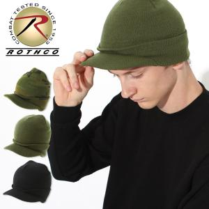 ロスコ 帽子 ニット帽 つば付き メンズ レディース USAモデル 米軍|ブランド ROTHCO|f-box