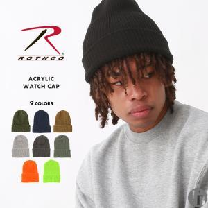 ロスコ 帽子 ニット帽 メンズ レディース USAモデル 米軍|ブランド ROTHCO|ニットキャップ ビーニー ミリタリー|f-box