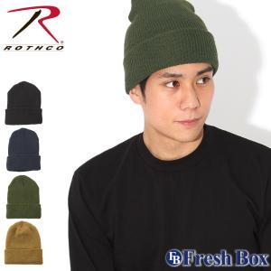 ロスコ ROTHCO ニットキャップ メンズ ニット帽 ビーニー 帽子 キャップ アメカジ ストリート 通販|f-box
