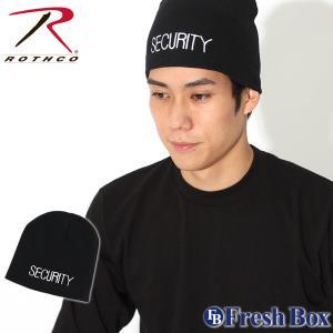 ROTHCO ロスコ ニットキャップ ビーニー メンズ ニット帽 ブランド  帽子 キャップ 折り返しなし SECURITY [56560] (USAモデル)|f-box