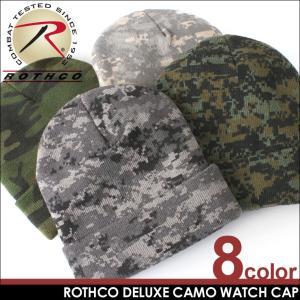 ロスコ 帽子 ニット帽 メンズ レディース USAモデル 米軍|ブランド ROTHCO|ニットキャップ ビーニー ミリタリー 迷彩|f-box