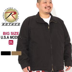 [ビッグサイズ] ロスコ ジャケット メンズ キャリージャケット 大きいサイズ 59585 USAモデル 米軍|ブランド ROTHCO|f-box