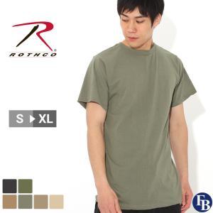 ロスコ Tシャツ 半袖 クルーネック 無地 コットン メンズ 大きいサイズ USAモデル|ブランド ROTHCO|半袖Tシャツ アメカジ ミリタリー|f-box