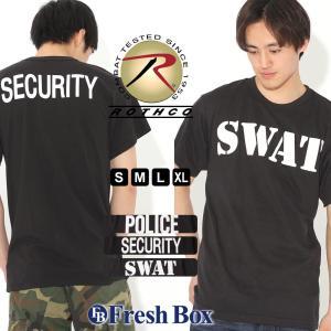 ロスコ Tシャツ 半袖 クルーネック POLICE SECURITY SWAT メンズ 大きいサイズ USAモデル|ブランド ROTHCO|半袖Tシャツ アメカジ ミリタリー|f-box