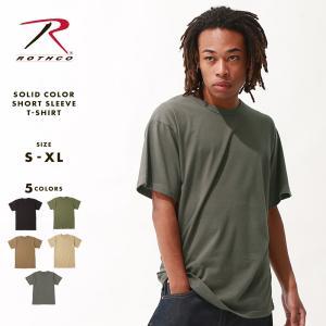 ロスコ Tシャツ 半袖 クルーネック 無地 コットンブレンド メンズ 大きいサイズ USAモデル|ブランド ROTHCO|半袖Tシャツ アメカジ ミリタリー|f-box
