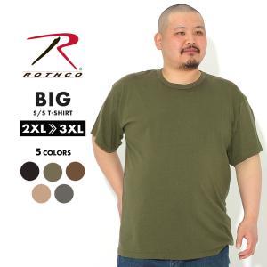 [ビッグサイズ] ロスコ Tシャツ 半袖 クルーネック 無地 コットンブレンド メンズ 大きいサイズ USAモデル|ブランド ROTHCO|半袖Tシャツ アメカジ ミリタリー|f-box
