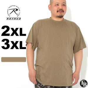 [ビッグサイズ] ロスコ Tシャツ 半袖 クルーネック 無地 AR670-1 米軍 陸軍戦闘服 メンズ 大きいサイズ USAモデル|ブランド ROTHCO|半袖Tシャツ ミリタリー|f-box