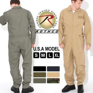ロスコ つなぎ メンズ フライトスーツ USAモデル 米軍|ブランド ROTHCO|ミリタリー ワークウェア 作業着|f-box