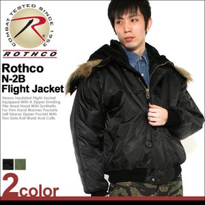ロスコ N-2B メンズ フライトジャケット 大きいサイズ USAモデル 米軍|ブランド ROTHCO|ミリタリージャケット|f-box