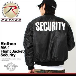 ロスコ MA-1 メンズ フライトジャケット リバーシブル 大きいサイズ SECURITY 7357 USAモデル 米軍|ブランド ROTHCO|ミリタリージャケット|f-box