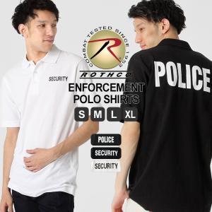 ロスコ ポロシャツ 半袖 メンズ バックプリント 大きいサイズ USAモデル 米軍|ブランド ROTHCO|鹿の子 ミリタリー|f-box