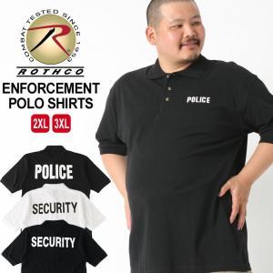 [ビッグサイズ] ロスコ ポロシャツ 半袖 バックプリント メンズ 大きいサイズ USAモデル 米軍 ブランド ROTHCO 鹿の子 ミリタリー f-box