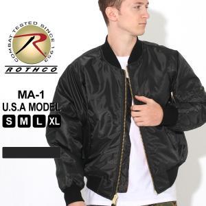 ロスコ MA-1 隠しポケット付き メンズ フライトジャケット 大きいサイズ USAモデル 米軍|ブランド ROTHCO|f-box