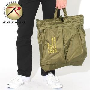 ロスコ バッグ 2WAY ショルダーバッグ メンズ レディース ヘルメットバッグ USAモデル 米軍|ブランド ROTHCO|ミリタリー|f-box