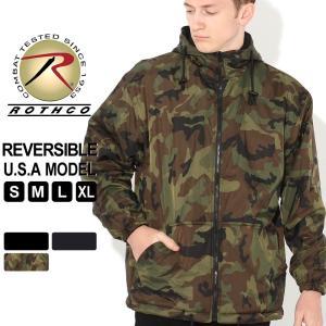 ロスコ ジャケット リバーシブル フリース メンズ 大きいサイズ USAモデル 米軍 ブランド ROTHCO f-box