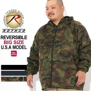 [ビッグサイズ] ロスコ ジャケット リバーシブル フリース メンズ 大きいサイズ USAモデル 米軍|ブランド ROTHCO|f-box