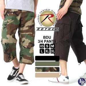 ロスコ ハーフパンツ 七分丈 ジッパーフライ メンズ 大きいサイズ USAモデル 米軍|ブランド ROTHCO|カーゴパンツ 7分丈 迷彩|f-box
