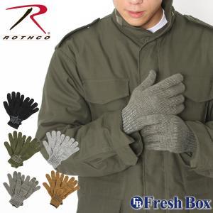 ROTHCO ロスコ 手袋 メンズ ニット 米軍 ミリタリー アウトドア キャンプ [rothco-8418-8458] (USAモデル)|f-box