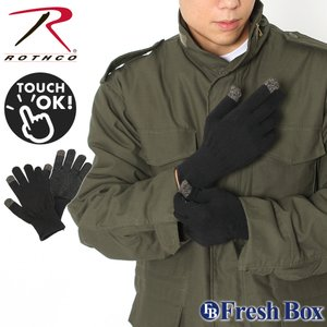 ROTHCO ロスコ 手袋 メンズ スマホ対応 グローブ ブランド ミリタリー [rothco-8516] (USAモデル)|f-box