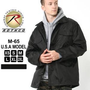 ロスコ ジャケット M-65 メンズ フライトジャケット 大きいサイズ ナイロン USAモデル 米軍|ブランド ROTHCO|フィールドジャケット ミリタリージャケット|f-box