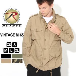 ロスコ M-65 フィールドジャケット ヴィンテージ ライトウェイト 大きいサイズ USAモデル 米軍|ブランド ROTHCO|f-box