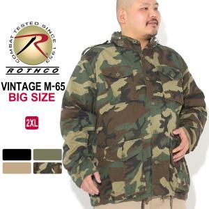 [ビッグサイズ] ロスコ M-65 フィールドジャケット ヴィンテージ ライトウェイト 大きいサイズ USAモデル 米軍|ブランド ROTHCO|f-box