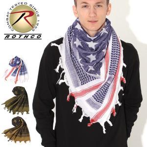 ロスコ ストール 星条旗 チェック メンズ レディース シュマグ アフガンストール USAモデル 米軍|ブランド ROTHCO|ミリタリー|f-box