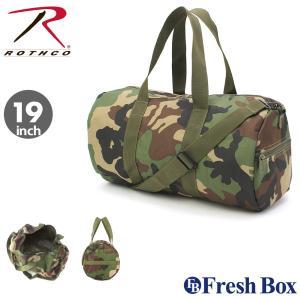 ロスコ バッグ ダッフルバッグ 3WAY 迷彩 大容量 メンズ レディース ヴィンテージ加工 USAモデル 米軍|ブランド ROTHCO|ボストンバッグ キャンバス 旅行|f-box