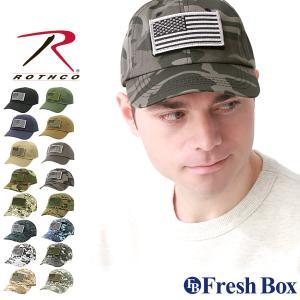 ロスコ 帽子 キャップ メンズ レディース USAモデル 米軍|ブランド ROTHCO|ミリタリー ローキャップ ワッペン 迷彩 無地|f-box