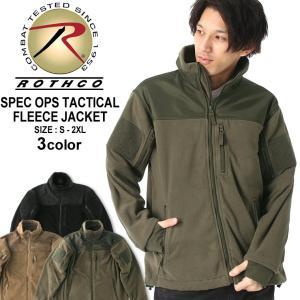 ロスコ ジャケット フリースジャケット メンズ 大きいサイズ 96670 96680 USAモデル 米軍|ブランド ROTHCO|防寒 ミリタリー 無地|f-box