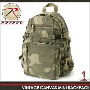 ロスコ バッグ リュック メンズ レディース 9762 USAモデル 米軍|ブランド ROTHCO|リュックサック バックパック ミリタリー 通学|f-box