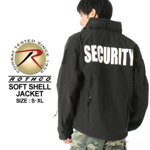 ロスコ ジャケット メンズ ソフトシェルジャケット フード付き 大きいサイズ 97670 SECURITY USAモデル 米軍|ブランド ROTHCO|撥水 防寒 ミリタリー|f-box