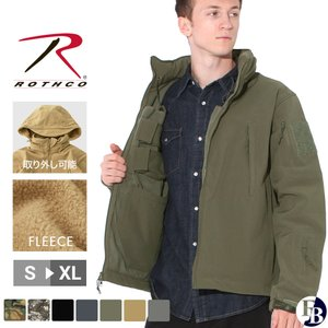 ロスコ ジャケット メンズ ソフトシェルジャケット フード付き 大きいサイズ 9867 9767 USAモデル 米軍|ブランド ROTHCO|撥水 防寒 ミリタリー 無地 迷彩|f-box