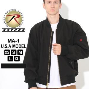 ロスコ MA-1 ソフトシェル フリースライナー メンズ フライトジャケット 大きいサイズ USAモデル 米軍 ブランド ROTHCO f-box