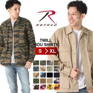 ロスコ シャツ 長袖 メンズ BDUシャツ 大きいサイズ USAモデル 米軍|ブランド ROTHCO|ミリタリーシャツ ジャケット 迷彩|f-box