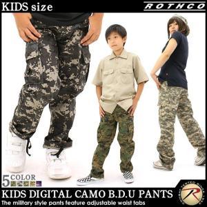 [キッズ] ロスコ ボーイズ カーゴパンツ USAモデル 米軍|ブランド ROTHCO|ミリタリー 迷彩|子供 男の子 女の子|f-box