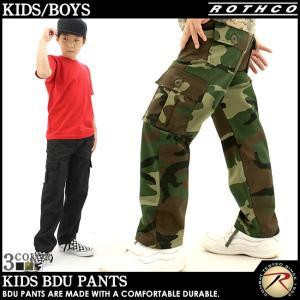 [キッズ] ロスコ ボーイズ キッズ カーゴパンツ USAモデル 米軍|ブランド ROTHCO|ミリタリー 迷彩|子供 男の子 女の子 メンズ レディース|f-box