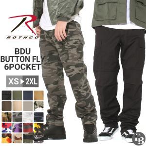ROTHCO ロスコ カーゴパンツ 6ポケット カーゴパンツ メンズ ゆったり 迷彩パンツ 迷彩柄カーゴパンツ 大きいサイズ メンズ 米軍 ミリタリー|f-box