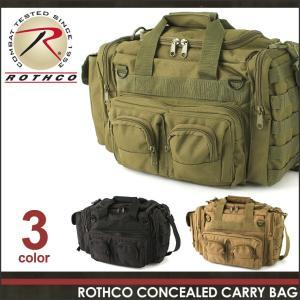 ロスコ バッグ ショルダーバッグ メンズ レディース コンシールドキャリーバッグ USAモデル 米軍|ブランド ROTHCO|ミリタリーバッグ|f-box