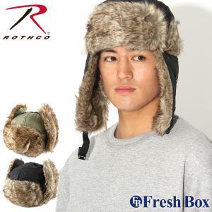 ROTHCO ロスコ キャップ 帽子 メンズ フライヤーハット フライトキャップ パイロットキャップ ファー 大きいサイズ|f-box