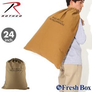 【ブラックフライデー】 ロスコ バッグ ランドリーバッグ Lサイズ 24x32インチ 大容量 バラックバッグ ヴィンテージ加工 米軍 ROTHCO 巾着 キャンバス|f-box