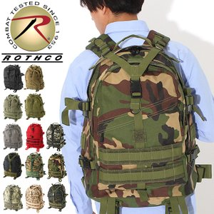 ロスコ バッグ リュック 大容量 メンズ レディース 防水 撥水 USAモデル 米軍|ブランド ROTHCO|リュックサック バックパック ミリタリー 通学|f-box