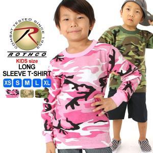 [キッズ] ロスコ ボーイズ キッズ Tシャツ 長袖 大きいサイズ USAモデル 米軍|ブランド ROTHCO|ミリタリー 迷彩|子供 男の子 女の子|f-box
