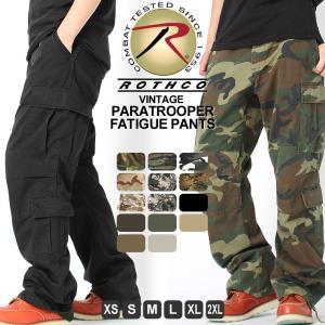 ロスコ (ROTHCO) カーゴパンツ メンズ 迷彩 カーゴパンツ メンズ 太め ゆったり 8ポケット 迷彩柄パンツ メンズ ヴィンテージ 大きいサイズ メンズ f-box