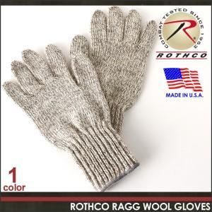 ロスコ 手袋 ニット メンズ ウール USAモデル 米軍|ブランド ROTHCO|防寒 グローブ 軍手 ミリタリー アウトドア キャンプ|f-box