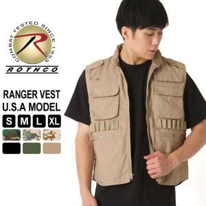 ロスコ ベスト メンズ レンジャーベスト 大きいサイズ USAモデル 米軍|ブランド ROTHCO|ミリタリー アウトドア|ポケット フィッシングベスト 作業服|f-box