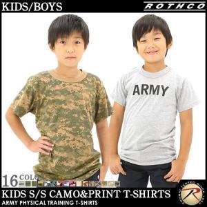 [キッズ] ロスコ ボーイズ キッズ Tシャツ 半袖 大きいサイズ USAモデル 米軍 ブランド ROTHCO ミリタリー 迷彩 子供 男の子 女の子 f-box