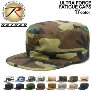ロスコ 帽子 ワークキャップ メンズ レディース USAモデル 米軍|ブランド ROTHCO|ミリタリー 無地 迷彩 [ufm-cap03]|f-box