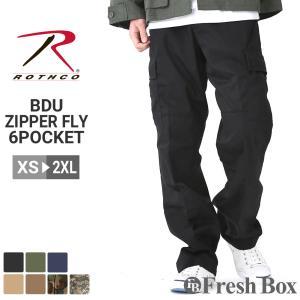 ROTHCO ロスコ カーゴパンツ メンズ 太め 6ポケット ジッパーフライ 迷彩 パンツ カモフラ パンツ 迷彩柄 作業着 大きいサイズ メンズ|f-box