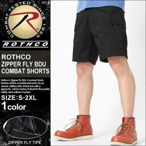 ロスコ (ROTHCO) ハーフパンツ メンズ 大きいサイズ カーゴパンツ ハーフ ジッパーフライ ロスコ ハーフパンツ メンズ カーゴ ショートパンツ|f-box